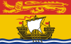New Brunswick Statutory Holidays 2017